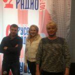Наталья и Дмитрий КУЗНЕЦОВЫ и ведущий программы Антон КАЛИНИН
