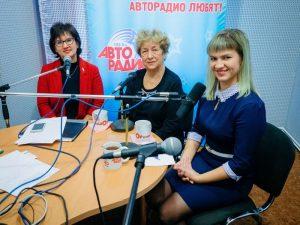 льга Генриховна Антонова, Людмила Николаевна Добрякова и Ольга Владимировна Решетникова