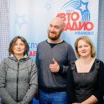 Наталия Иванова, Юлия Арсенкова и ведущий программы Михаил Шор