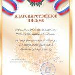obektivnyj-vzglyad-2017-2