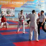 karate-noyabr-2017-sajt