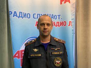 kulikov-mchs-070119-ar-1