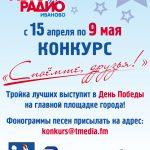 shapka-vk_spoemte-druzya2
