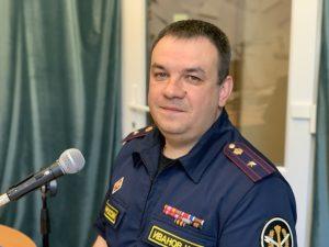 ivanov-shalagina-ufsin-130519-ar
