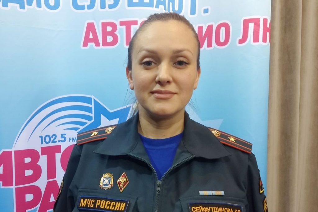 sejfutdinova-mchs-16-03-20-rr