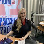 peshkova-ufsin-09-06-20-ar